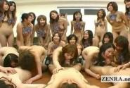 Japanese Porn Game Nudist Students Oral Sex Cleaning